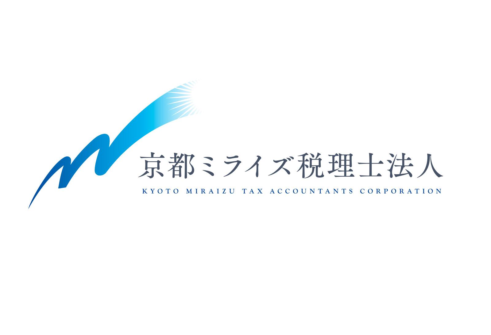 京都ミライズ税理士法人 ロゴ