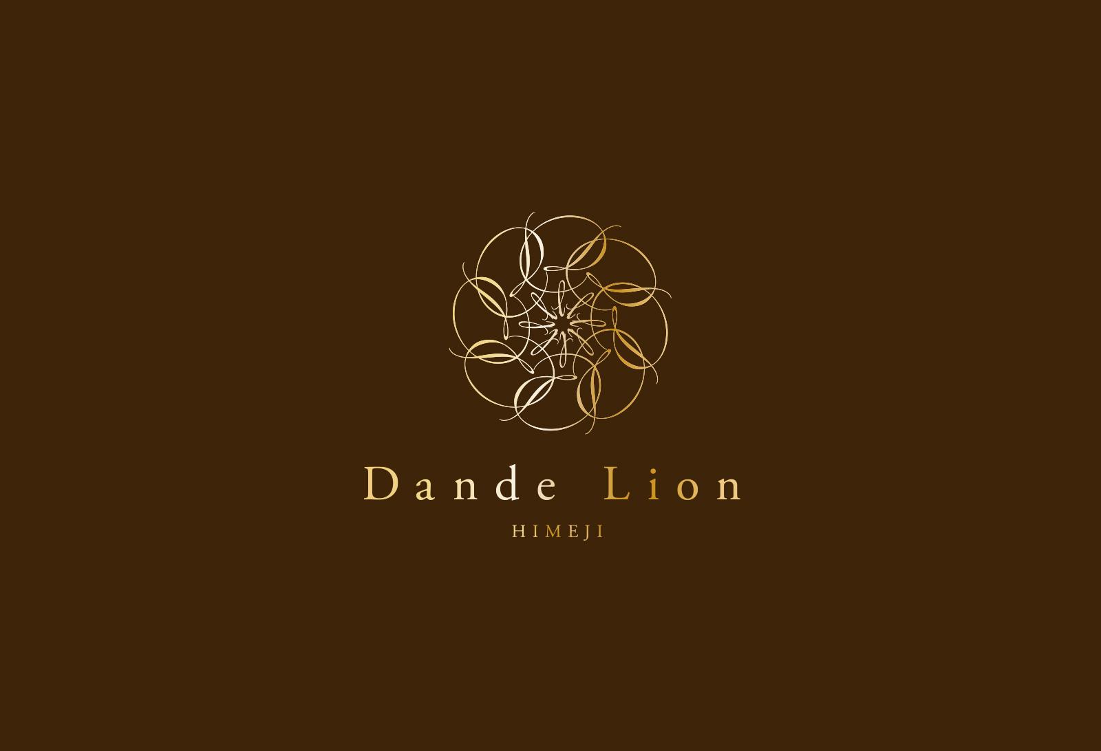 Dande Lionロゴ